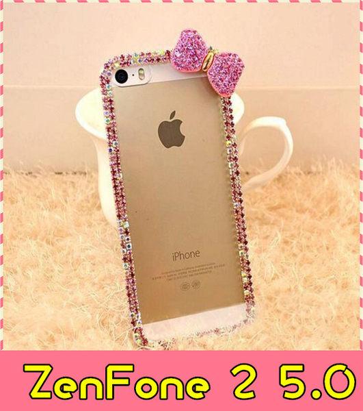 【萌萌噠】ASUS ZenFone 2 (5.0吋) ZE500CL 奢華水鑽蝴蝶結保護殼 透明軟殼+鑲鑽邊框 手機殼 外殼
