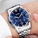 新款專櫃男士手錶防水全自動石英錶超薄時尚非機械男錶【凱斯盾】