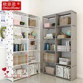 簡易書架置物架多功能儲物櫃學生宿舍家用書櫃帶後圍布 全店88折特惠