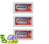 [美國直購] Merkur 90910001 Combo Pack of 30 Razor Blades 刀片