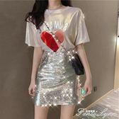 夏裝新款女神洋氣網紅休閒御姐輕熟風氣質很仙的裙子兩件套裝  范思蓮恩