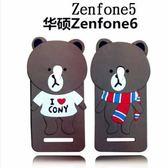 華碩zenfone2 卡通熊手機殼