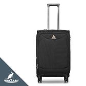 尼龍布 拉鍊行李箱 28吋 黑色 KG02-28BK