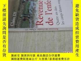 二手書博民逛書店法文原版罕見Revenue de l enfer : Quatre ans dans les camps khme