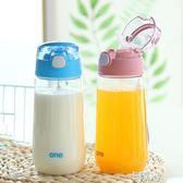 兒童水杯寶寶吸管杯防摔 E家人