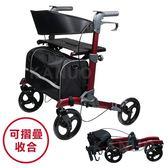 【富士康】可收合旅行用健步車 助行車 散步車 FZK-3117 玫瑰紅,附購物包x1