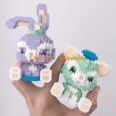 微型立體拼裝小顆粒益智積木玩具兼容樂高拼圖