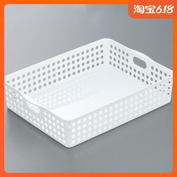 尺寸超過45公分請下宅配日本進口家居日用塑料收納籃辦公室桌面整理籃子A4雜物收納筐大號