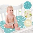 加大尿布墊110x80 現貨 三層嬰兒床隔尿墊保潔墊產褥墊看護墊生理墊防水墊 米荻創意精品館