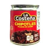 墨西哥【La Costena】風味辣椒  220g