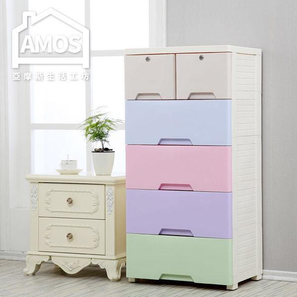收納櫃 五斗櫃 層櫃【GAN015】冰淇淋色五層塑膠收納櫃附輪 Amos