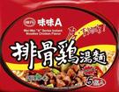 [COSCO代購] W134459 味味A 排骨雞湯麵 95公克 X 5包 X 4袋