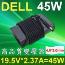 DELL 高品質 45W 4.5*3.0...