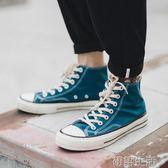 街拍帆布鞋男春季韓版高筒男鞋布鞋男潮流學生鞋子情侶鞋男士潮鞋 初語生活館