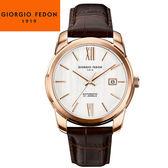 【萬年鐘錶】Giorgio Fedon 1919義大利工藝  Accurate IV 白x玫瑰金x咖啡皮帶 GFBY005