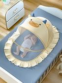 蚊帳 嬰兒蚊帳罩可折疊寶寶全罩式防蚊蒙古包兒童小床無底通用加密蚊帳【快速出貨】