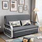 沙發床 可摺疊沙發床1.2米多功能書房客廳小戶型 雙人1.5米兩用儲物沙發 小艾時尚NMS
