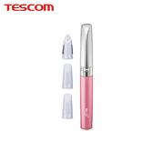 TESCOM TL132 電動專業美甲修護組 (拋光型) 粉色 美甲工具 指甲修護 原廠公司貨