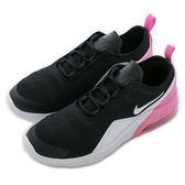 Nike 耐吉 NIKE AIR MAX MOTION 2 (GS)  休閒運動鞋 AQ2745001 童/女 舒適 運動 休閒 新款 流行 經典