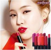 韓國peripera~炫彩魅力唇膏 流行唇彩 化妝品 唇膏 口紅 共7色 504 《SV4535》快樂生活網