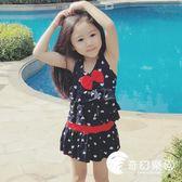 兒童泳衣女孩中大童韓國女童分體學生可愛游泳衣連體裙式溫泉泳裝-奇幻樂園