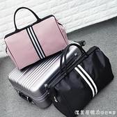 韓版旅行包女大容量行李包輕便行李袋男可折疊旅游學生包短途包袋 美眉新品