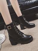中筒靴 馬丁靴女英倫風裸靴子女短靴高跟中筒靴韓版百搭粗跟女靴單靴 格蘭小舖