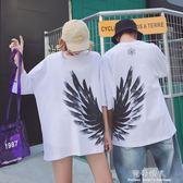 情侶短袖t恤女原宿bf風寬鬆情侶裝夏裝新款韓版潮牌學生半袖 完美情人精品館
