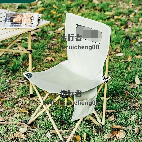 戶外釣魚小板凳折疊椅便攜式凳子靠背露營沙灘椅【步行者戶外生活館】