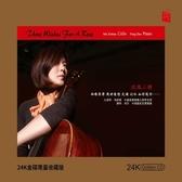 停看聽音響唱片】【CD】玫瑰三願 (24K黃金CD)