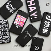 韓國vivoy67手機殼vivo y67a保護套超薄磨砂y66女款l硅膠丫66軟殼 時尚潮流