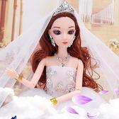 3D換裝婚紗公主芭比娃娃套裝大禮盒兒童女孩生日過家家洋娃娃玩具jy【店慶滿月限時八折】