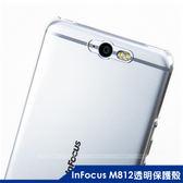 InFocus M812專用透明保護殼