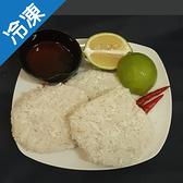 鬼頭刀魚排70gX4片/盒【愛買冷凍】