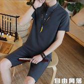 夏季亞麻套裝男士中國風棉麻V領短袖t恤男裝大碼寬鬆短褲兩件套潮  自由角落