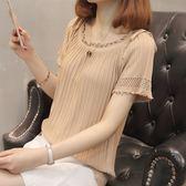針織上衣 新款夏裝薄款冰絲針織衣服女ins超火的上衣LJ8301『小美日記』