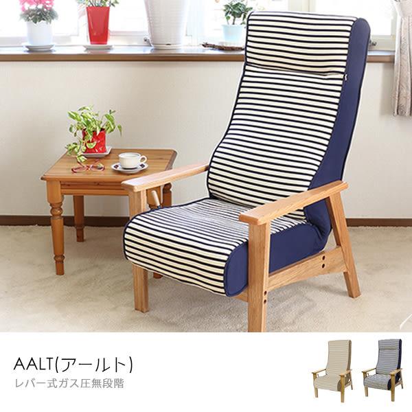 北歐 和室椅 椅墊 沙發【M0061】北歐鄉村高背款休閒椅 (兩色) 完美主義