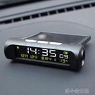 車載時鐘 汽車太陽能 車載時鐘擺件溫度計表自動開機高精度led數顯夜光智能 洛小仙女鞋