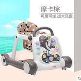 嬰兒學步車防側翻多功能帶音樂寶寶6/7-18個月手推可坐兒童助步車