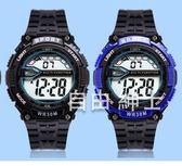 (百貨週年慶)兒童手錶女孩男孩運動電子錶防水夜光小學生錶男童女童錶