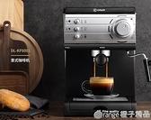 DONLIM/東菱 DL-KF6001咖啡機家用小型意式半全自動蒸汽式打奶泡  (橙子精品)