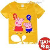 夏季男童裝女童半袖衫兒童夏裝寶寶上衣小孩短袖T恤 純棉