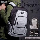 SOLIS [ 煙燻石系列 ] 昇華版電...