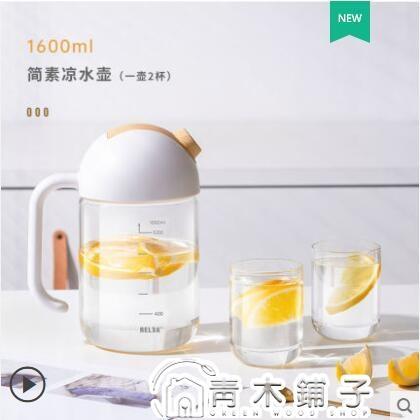 物生物玻璃冷水壺涼水壺家用耐熱高溫大容量泡茶壺涼白開水杯套裝 青木鋪子
