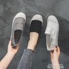 夏透氣一腳蹬帆布鞋女休閒百搭肥腳胖寬布鞋42平底大碼女鞋41一43 依凡卡時尚