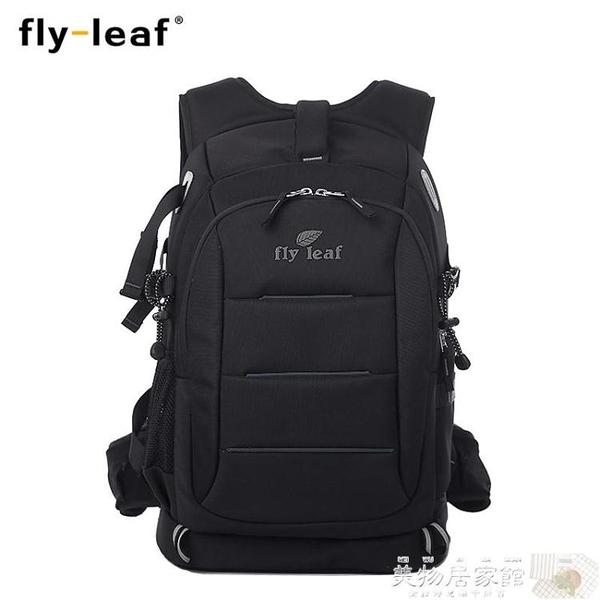 攝影背包 flyleaf專業單反相機包 攝影包 後背 佳能尼康大容量防盜背包 JD特賣