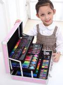 兒童畫畫工具套裝美術學習用品繪畫小學生水彩筆畫筆聖誕禮物禮盒【快速出貨】