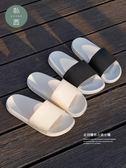情侶防滑浴室女夏天室內居家涼拖鞋