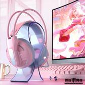 粉色 耳機 頭戴式 可愛 少女心 有線 臺式 電腦 筆記本 網紅 主播 直播 專用 電競 游戲 耳麥 帶麥