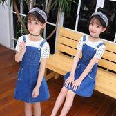 涼感女童背帶裙 春秋新款T恤背帶裙A字套裝裙 LQ5631『miss洛羽』